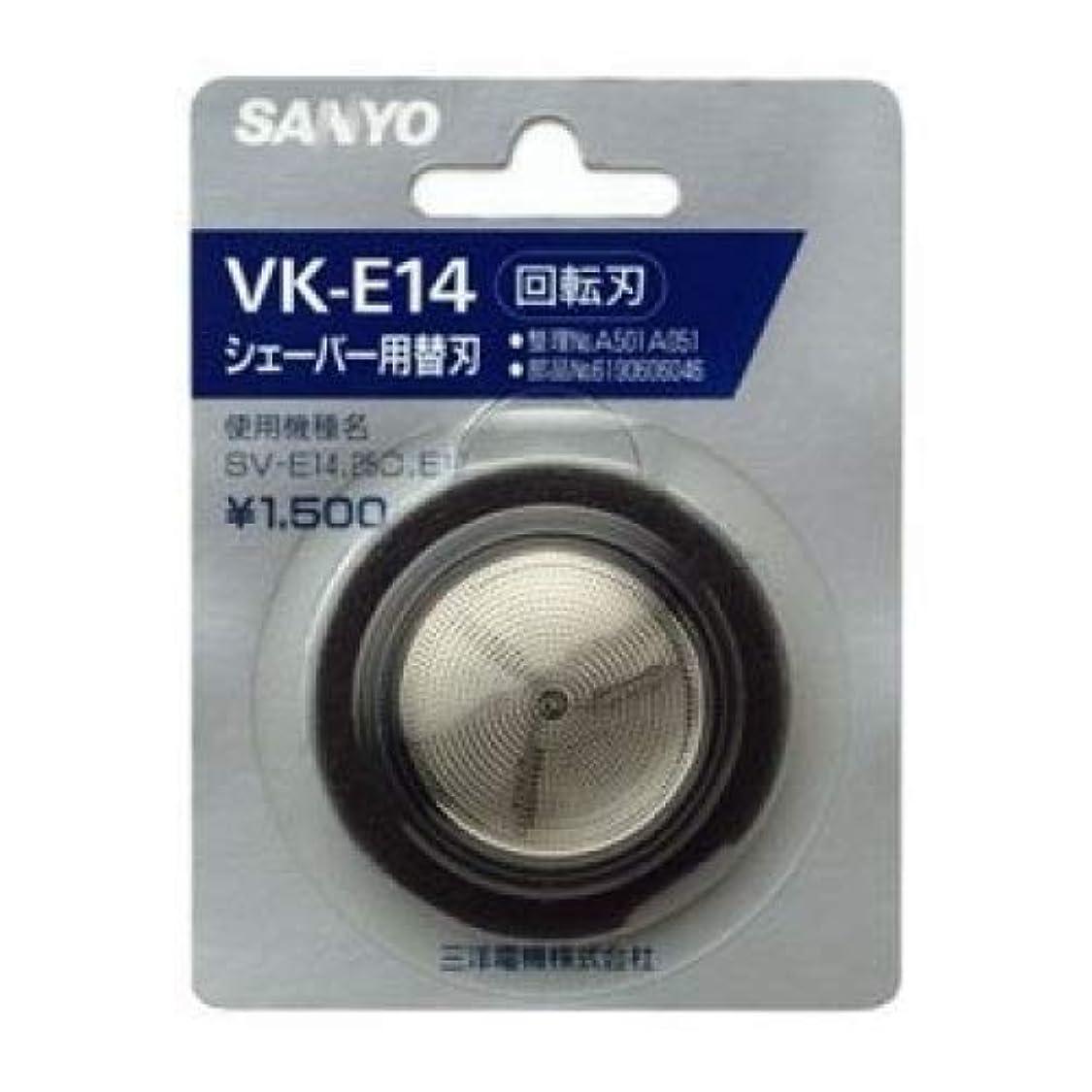 画家組み合わせる優勢SANYO シェーバー用替刃 回転式 内?外刃セット KA-VK-E14