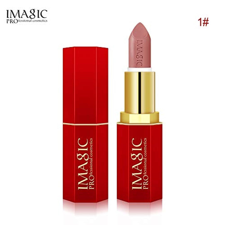 名義で指豊かにする注意イマジックベルベットマット6色リップスティック絹のような誘惑ルージュ美容バットホットセクシーな色口紅メイクアップ