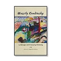 ワシリーカンディンスキークラシック抽象帆布展ポスタープリントウォールアートホームフレームレス帆布絵画A460x90cm