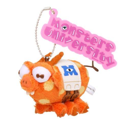 BANDAI Monsters Mascot Archie (Japan Import)