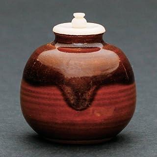 大名物 木の葉猿 利休物相茄子写 龍喜窯作 仕服:輪遣緞子