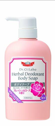 Dr. Ci:Labo Herbal Deodorant Body Wash 500ml