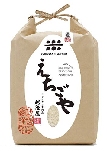 """""""Product of Japan"""" 越後屋 Echigoya Home Grown Traditional Koshihikari Rice, (Short Grain), Grown in Niigata 