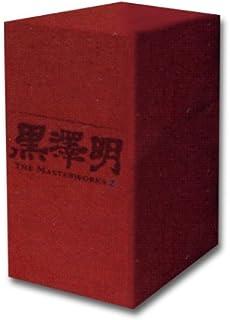 黒澤明 : THE MASTERWORKS 2 DVD BOXSET