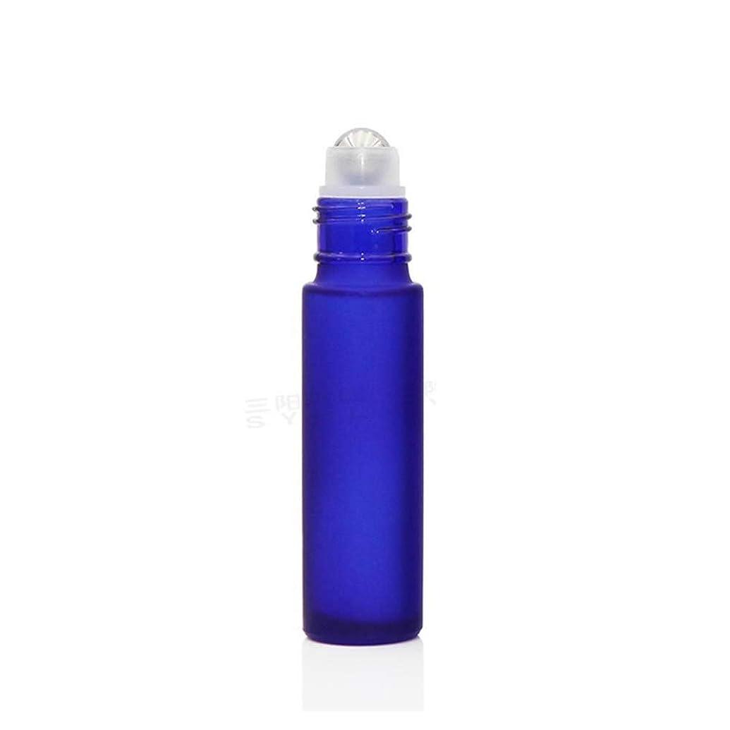 仲介者適合するハプニングgundoop ロールオンボトル アロマオイル 精油 小分け用 遮光瓶 10ml 10本セット ガラスロールタイプ (ブルー)