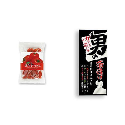[2点セット] 朝どり 塩とまと甘納豆(150g)・男の茶漬け(4.8g×8袋)