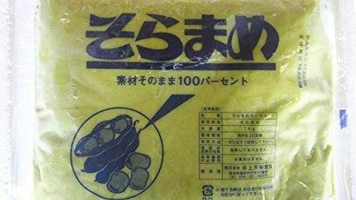 国産 そら豆ペースト 100% 1kg 空豆 そらまめ 業務用 冷凍