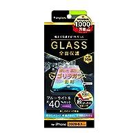 Simplism シンプリズム iPhone 12 / 12 Pro フルクリア ゴリラガラス 反射防止 ブルーライト低減 画面保護強化ガラス TR-IP20M-GL-GOBCAG