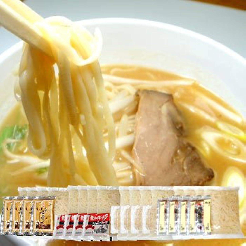 木曜日南西ギターこんにゃくラーメン4味16食 (味噌4、醤油4、塩4、豚骨4)【ダイエット】【ヌードル】【麺】【コラーゲン配合選べるセット】