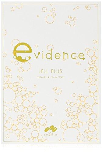 CAC化粧品(シーエーシー) エヴィデンス ジェルプラス 1.2ml x 60本