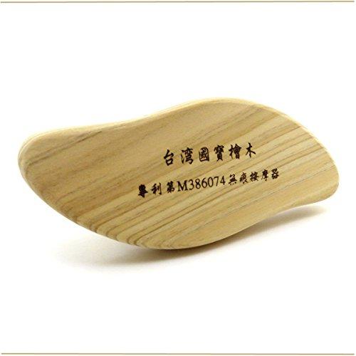 かっさ無痕かっさ板S型手づかみタイプ台湾檜木製かっさプレート