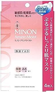 JAPAN MINON AMINO MOIST MOISTURIZING FACE MASK 4PCS- Creative Fashion Shop