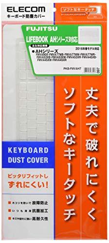 エレコム キーボード防塵カバー ノート用 富士通対応 PKB-FMVAH7 ELECOM