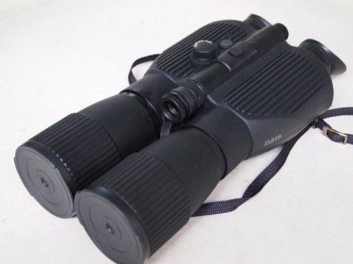 Dipol D 216 PRO mit IR Laser, Russisches Nachtsichtgerät/Restlichtverstärker, Night Vision