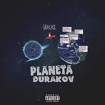 Планета Дураков