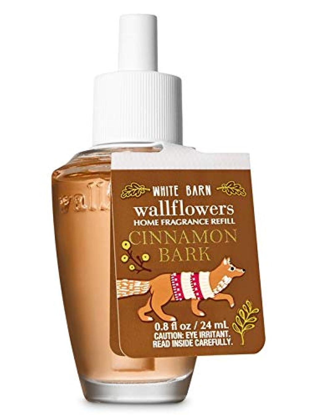 代わってイベントトライアスリート【Bath&Body Works/バス&ボディワークス】 ルームフレグランス 詰替えリフィル シナモンバーク Wallflowers Home Fragrance Refill Cinnamon Bark [並行輸入品]