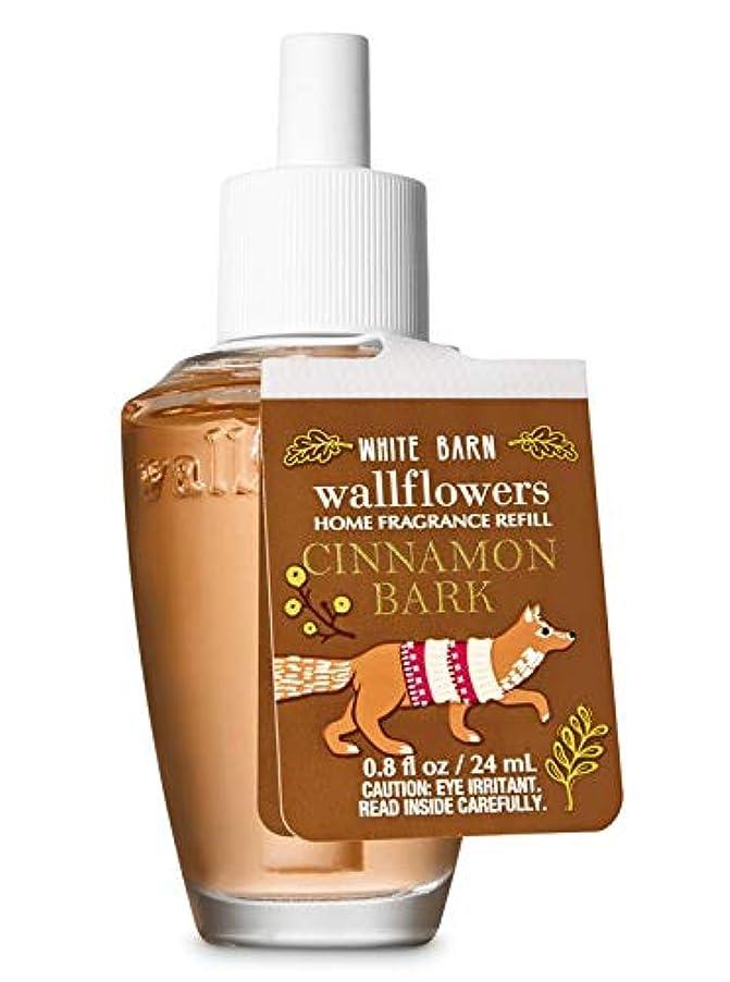 クリーム毛皮周囲【Bath&Body Works/バス&ボディワークス】 ルームフレグランス 詰替えリフィル シナモンバーク Wallflowers Home Fragrance Refill Cinnamon Bark [並行輸入品]