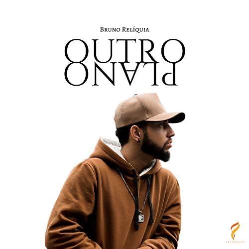 Bruno Relíquia