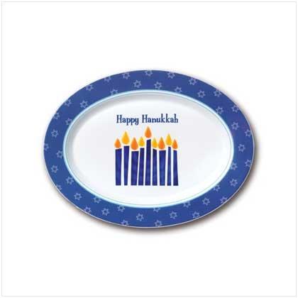 Large Hanukkah Oval Platter
