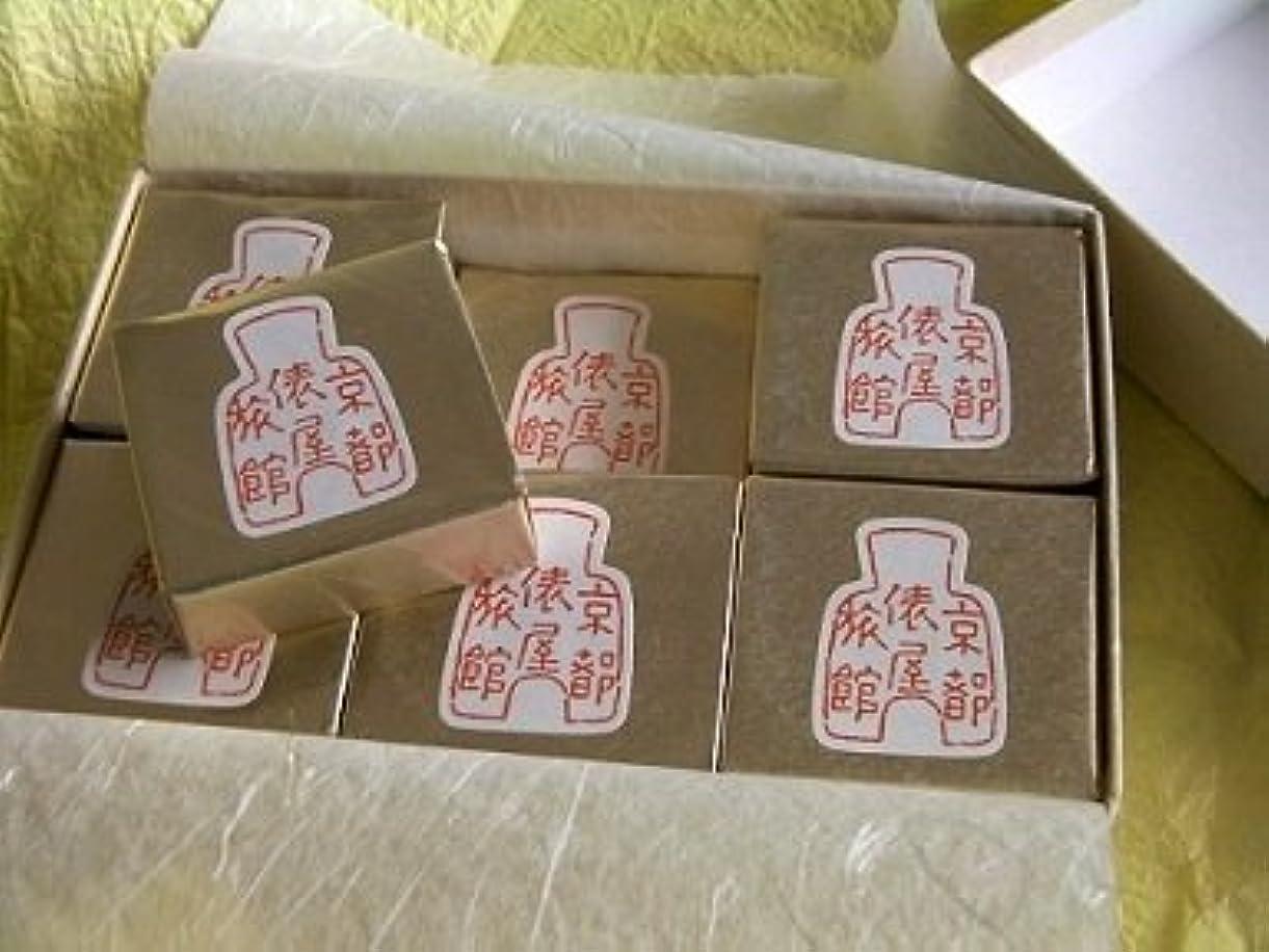 先住民半球学部俵屋旅館 俵屋の石鹸 12個入り 【ギフト包装&紙袋付き】 製造元:松山油脂 通販