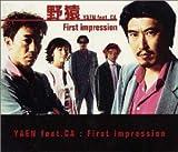 紳助 と 東京 03