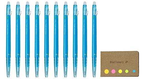 Pilot フリクションボール スリム 038 ノック式 消せるゲルインクペン 極細 0.38mm ライトブルーインク LFBS-18UF-LB 10本パック 付箋 バリューセット