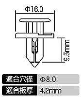 【自動車パーツ1個単位販売】プラスティリベット(スズキ車用)