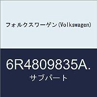 フォルクスワーゲン(Volkswagen) サブパート 6R4809835A.