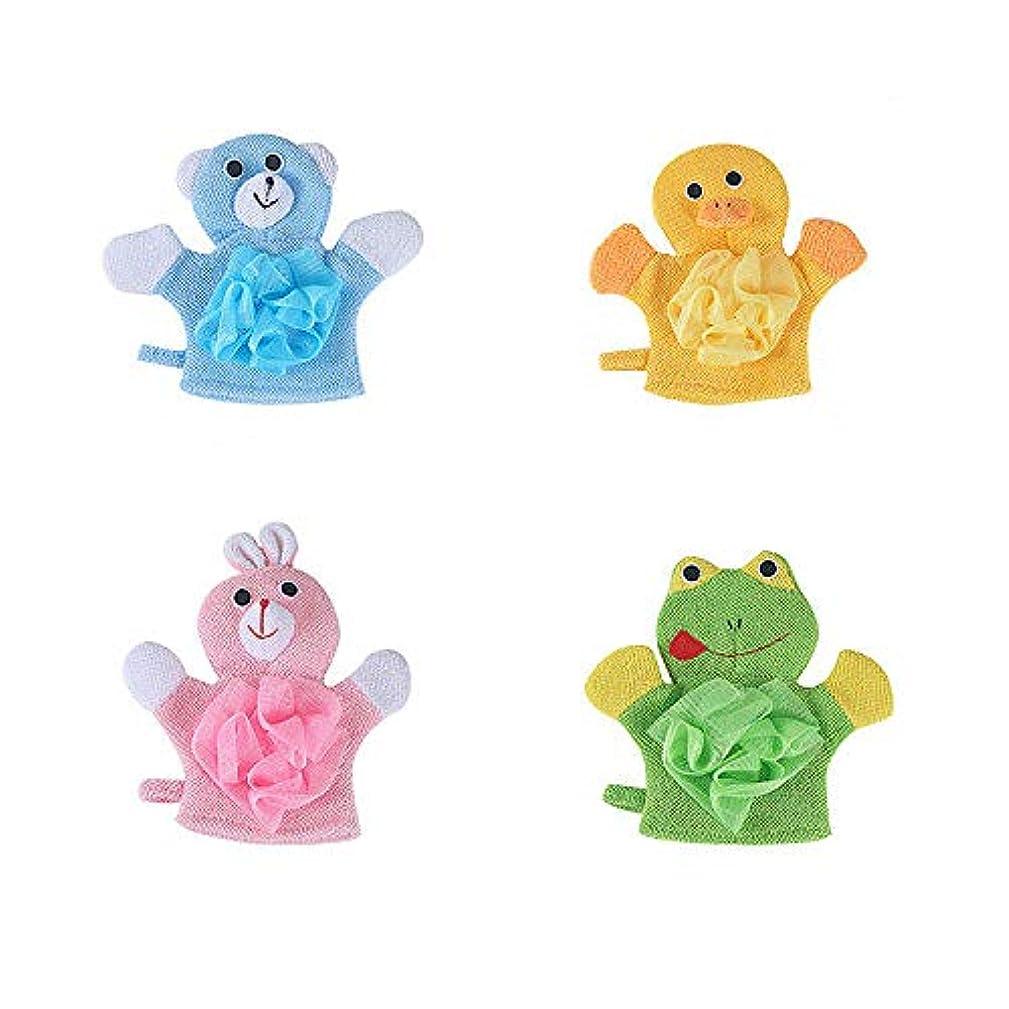 トークン格差主観的TOOGOO 4パックソフトベビーバスグローブかわいい漫画の動物アヒル/犬/ウサギ/カエルの形ボディウォッシュミット新生児幼児子供用