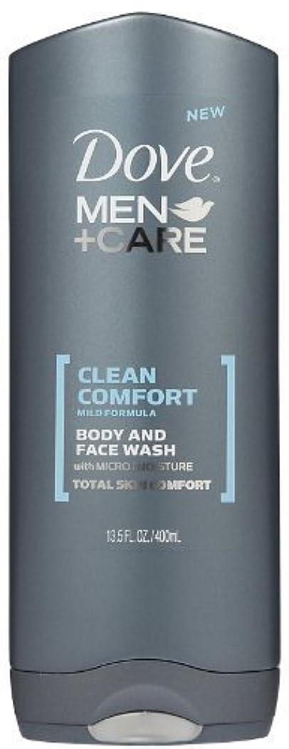 効率的に晩餐なめらかDove Men +Care Body and Face Wash - Ultra Rich Velvet - 13.5 oz by Dove [並行輸入品]