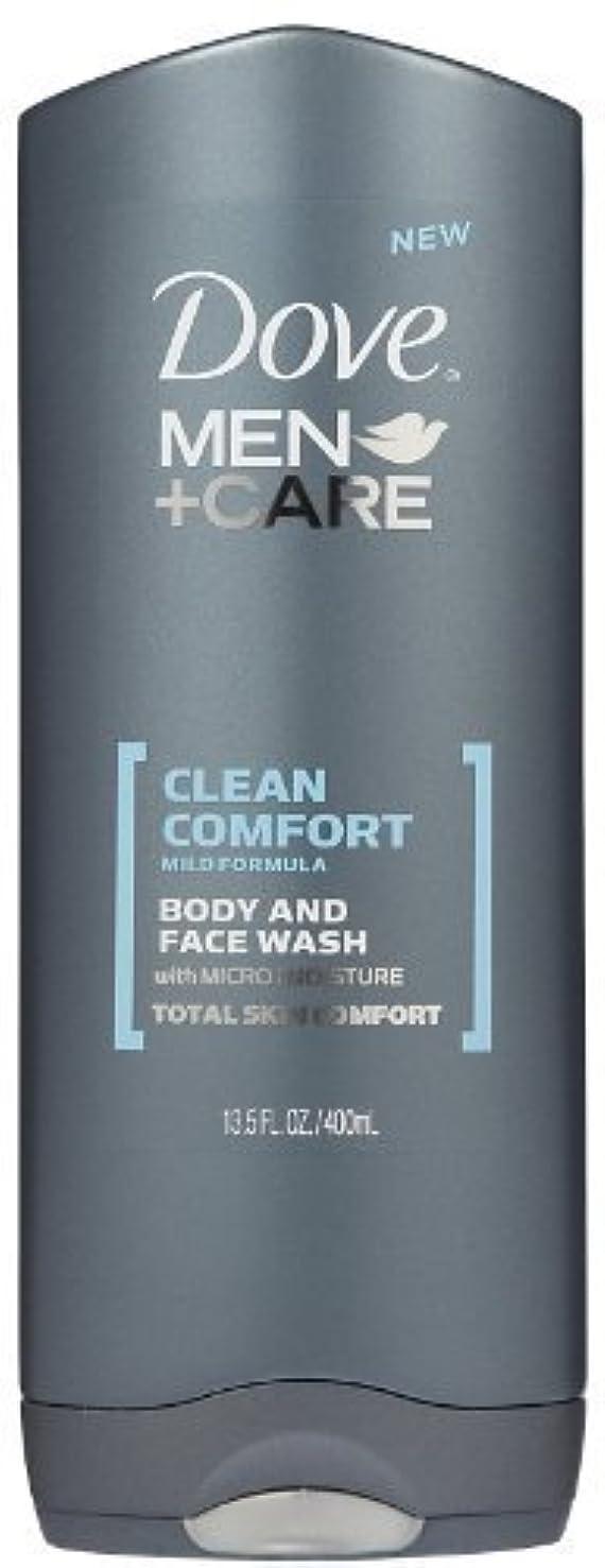 落胆する始まり修理可能Dove Men +Care Body and Face Wash - Ultra Rich Velvet - 13.5 oz by Dove [並行輸入品]