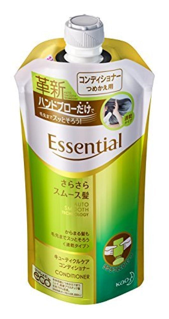 圧倒する蚊宿題をするエッセンシャル コンディショナー さらさらスムース髪 つめかえ用 340ml Japan
