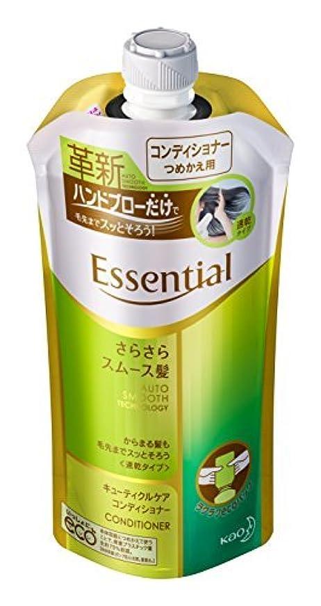 電気的担当者晩ごはんエッセンシャル コンディショナー さらさらスムース髪 つめかえ用 340ml Japan