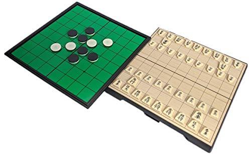 リバーシ 将棋 ゲーム マグネット式 おもちゃ 折りたたみ 自粛 こども 大人向け ボードゲーム (2台セット(リバーシ、将棋))