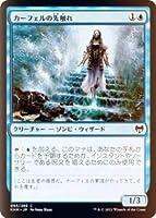 【FOIL】マジックザギャザリング KHM JP 065 カーフェルの先触れ (日本語版 コモン) カルドハイム