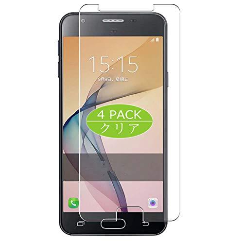 VacFun 4 Piezas HD Claro Protector de Pantalla Compatible con Samsung Galaxy On7 2016 G6100 J7 Prime, Screen Protector Sin Burbujas Película Protectora (Not Cristal Templado) New Version