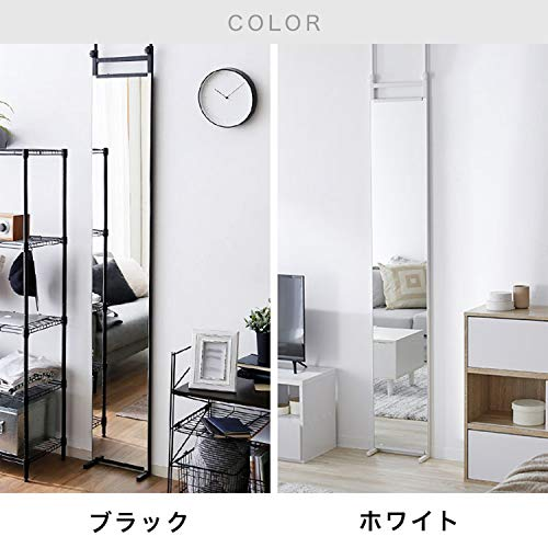 薄型鏡全身鏡幅30cmおしゃれ新生活ホワイト