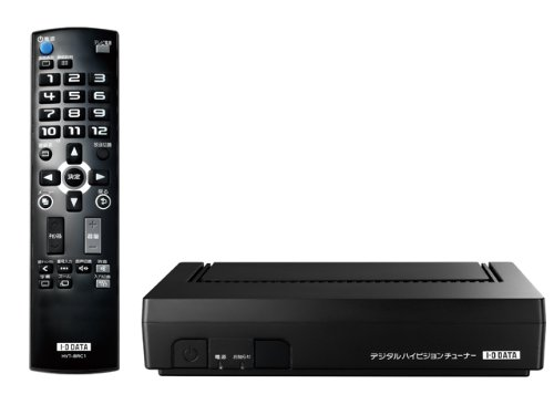 I-O DATA 地上・BS・110度CSデジタルハイビジョンチューナー HVT-BCTL