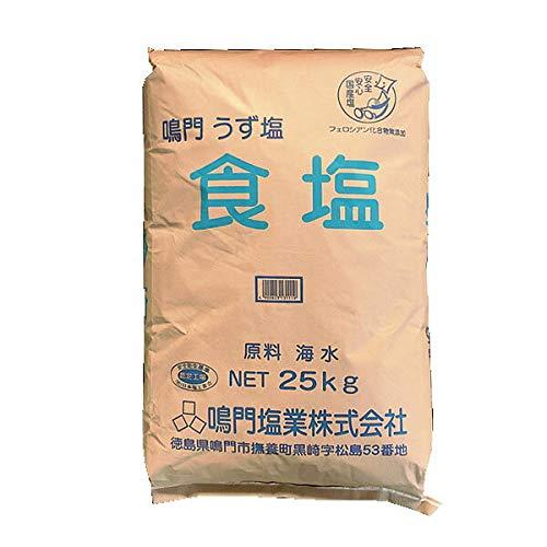 鳴門 うず塩 食塩 25kg