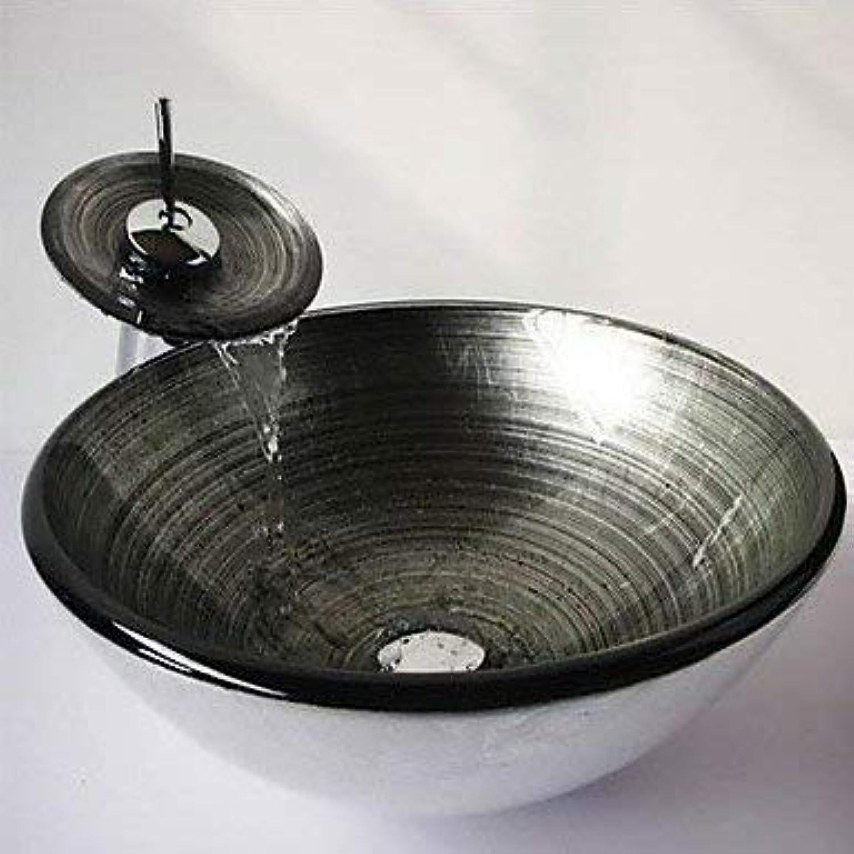 SEEKSUNG Waschbecken die Silberspirale gehrtetes Waschbecken aus Glas mit Wasserfall Wasserhahn, Pop - up abtropfen lassen und Montagering