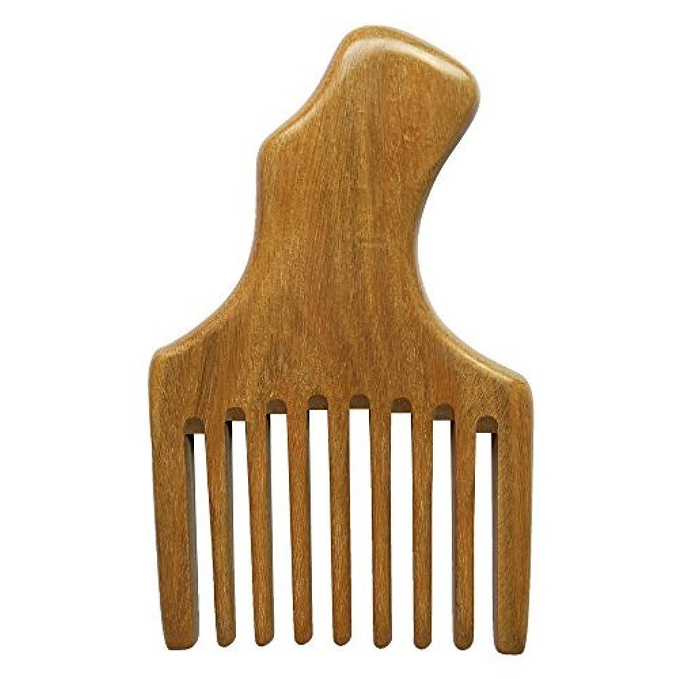 軽ナチュラルクライマックスBeneAlways Hair & Beard Pick/Comb ? Made From One Whole Piece of Natural Green Sandalwood ? Fantastic Handle (Wide Tooth) [並行輸入品]
