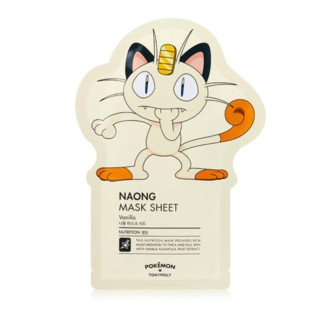 気づかないタイプライター適応的(6 Pack) TONYMOLY x Pokemon Meowth/Naong Mask Sheet (並行輸入品)
