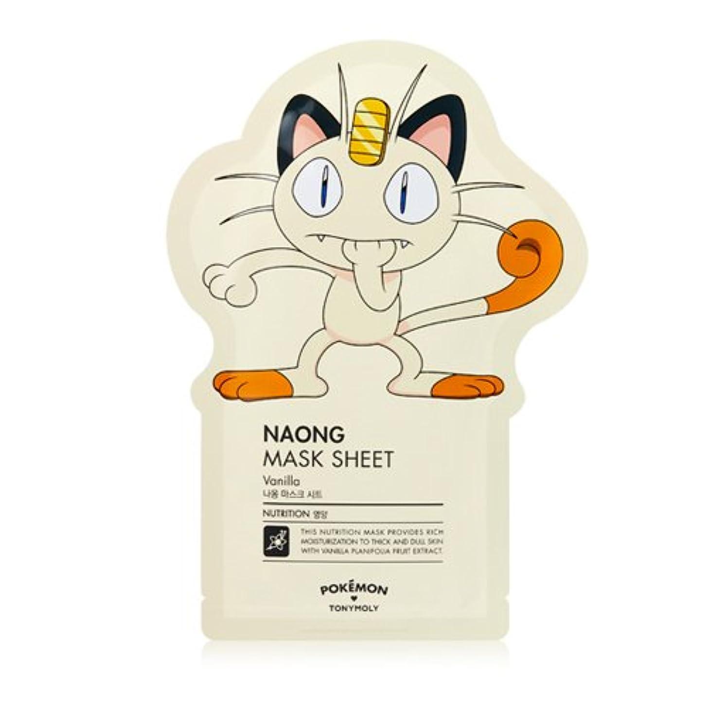 アンペアネズミ共和党(6 Pack) TONYMOLY x Pokemon Meowth/Naong Mask Sheet (並行輸入品)