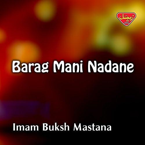 Imam Buksh Mastana