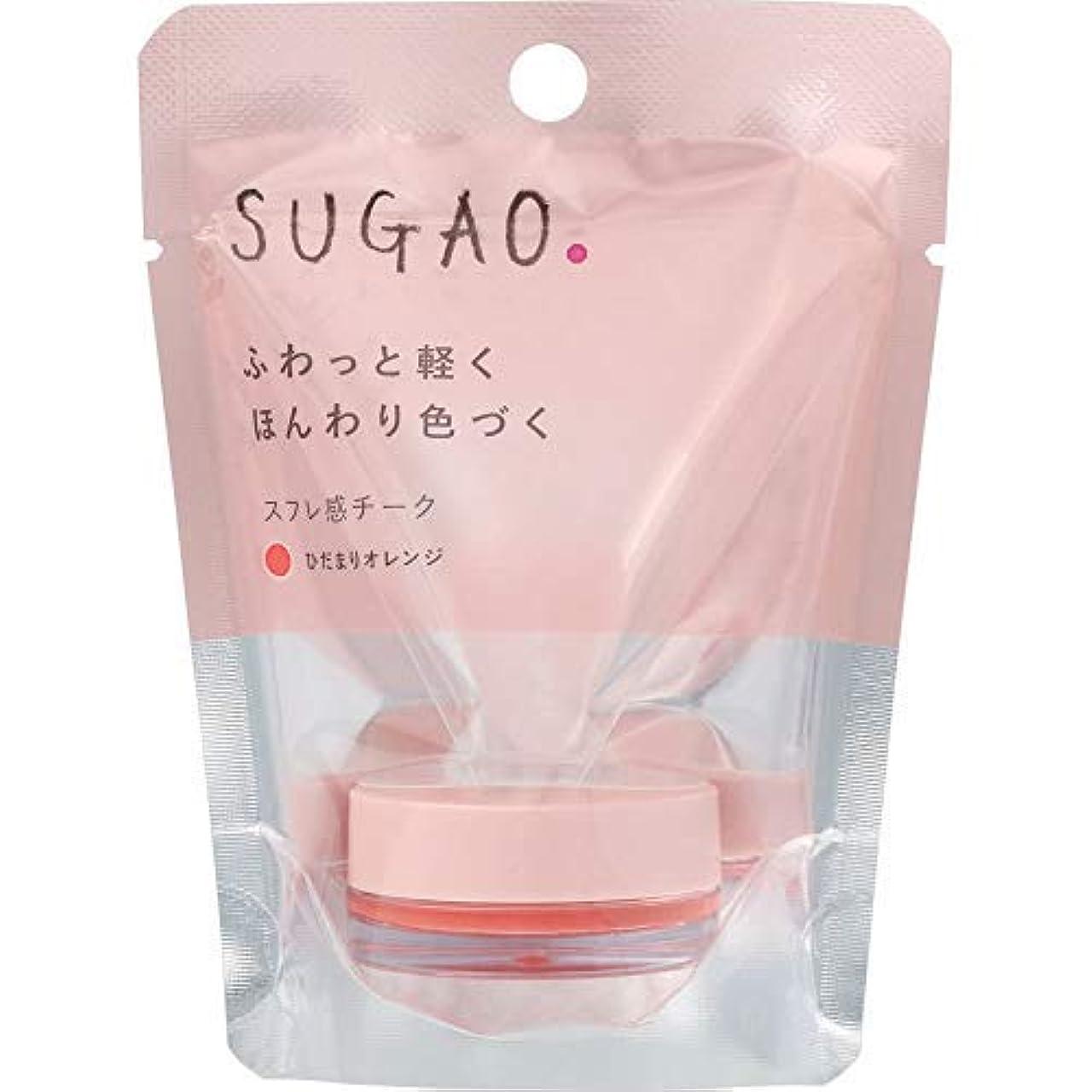 真実に要件推進SUGAO スフレ感チーク ひだまりオレンジ × 36個セット