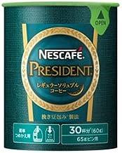 ネスレ日本 ネスカフェ プレジデント エコ&システムパック 60g×24個入×(2ケース)