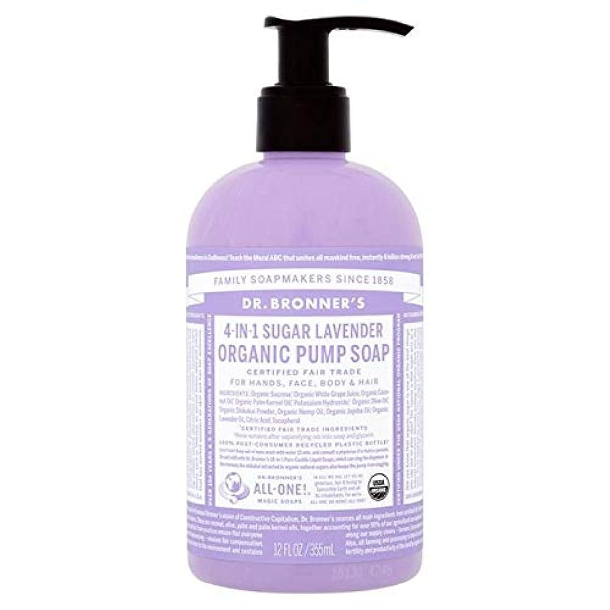 広がり信頼去る[Dr Bronner] Dr。ブロナーズ有機ポンプ液体石鹸ラベンダー355ミリリットル - Dr. Bronner's Organic Pump Liquid Soap Lavender 355ml [並行輸入品]