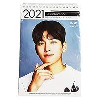 チ・チャンウク2021.2022年 2年分卓上カレンダー