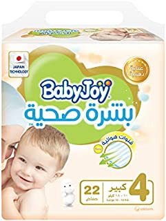 BabyJoy Healthy Skin, Size 4, Large, 10-18 kg, Value Pack, 22 Diapers