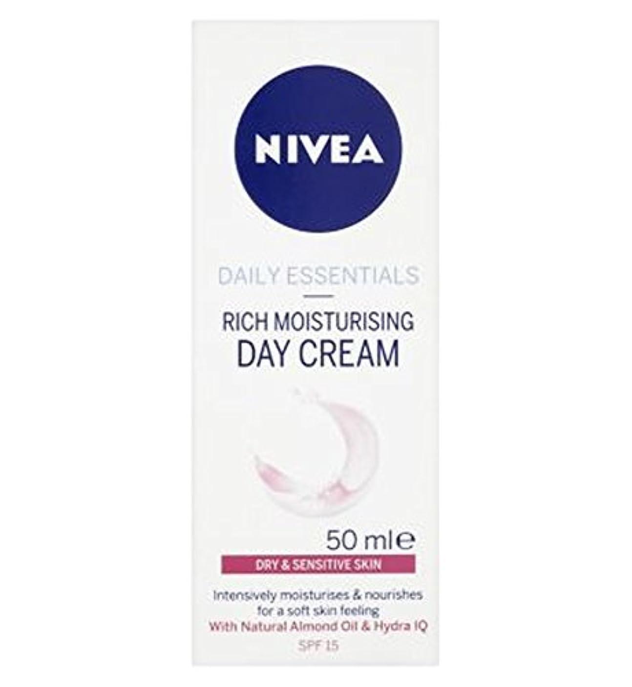 天窓サイクルアクチュエータ乾燥肌や敏感肌のSpf15の50ミリリットルのためのニベア生活必需光保湿デイクリーム (Nivea) (x2) - Nivea Daily Essentials Light Moisturising Day Cream For Dry and Sensitive Skin SPF15 50ml (Pack of 2) [並行輸入品]